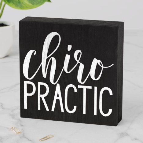 Chiropractic Calligraphy Wooden Box Sign