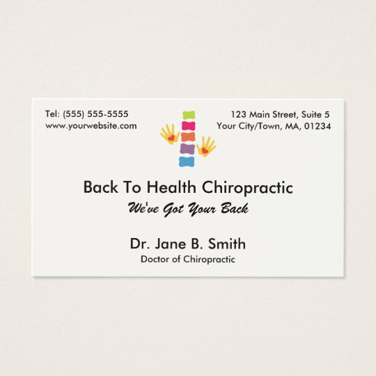 Chiropractic Logo Business Cards