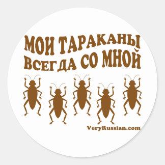 Chiste ruso de Tarakany Pegatina Redonda