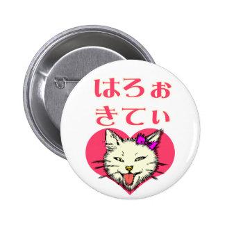 Chiste y parodia del gatito pin redondo de 2 pulgadas
