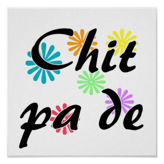 Chit pa de - Burmese - I Love You Flowers.png Poster