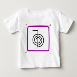 Cho Ku Rei Baby T-Shirt