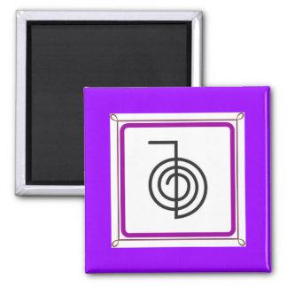 Cho Ku Rei 2 Inch Square Magnet
