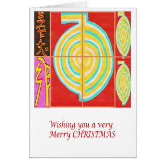 CHO KU REI -  Reiki  Merry Christmas Greeting Cards