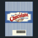 """Chocolate Bar Mitzvah Baseball Wrapper<br><div class=""""desc"""">Add a name or small message.  Matches our vintage baseball invitations</div>"""