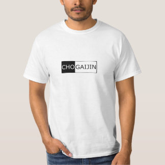 ChoGaijin Gaijin Gaikokujin simple front T-Shirt