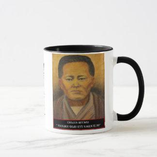 Chojun Miyagi Mug