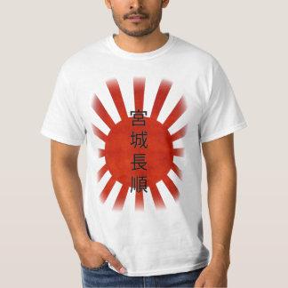 Chojun Miyagi Shirt