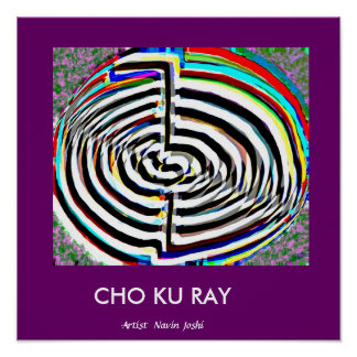 CHOKURAY Gold  - basic Reiki Symbol Poster