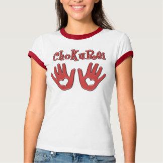 ChoKuRei Red T-Shirt