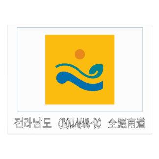 Chollanam-do Flag with Name Postcard