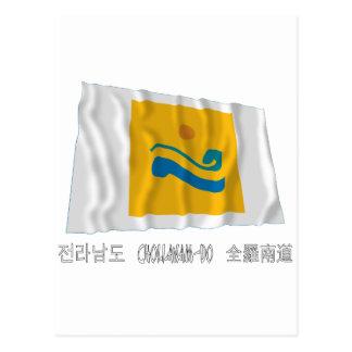 Chollanam-do Waving Flag with Name Postcard