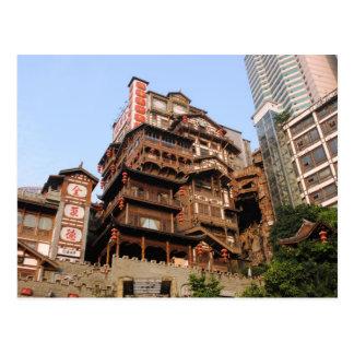 Chongqing, China Postcard
