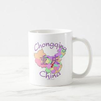 Chongqing China Tazas De Café