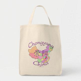 Chongyang, China Tote Bag