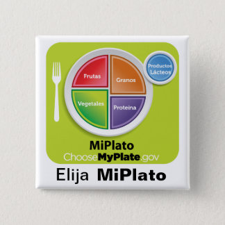 Choose MyPlate Spanish Button - Elija MiPlato