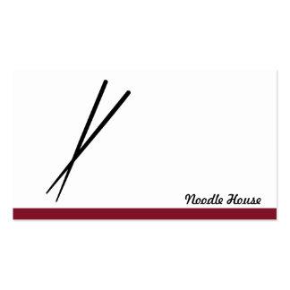 Chopstick (variation red) business card