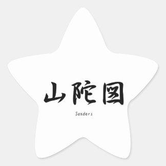 Chorreadoras traducidas a símbolos japoneses del colcomanias forma de estrella personalizadas