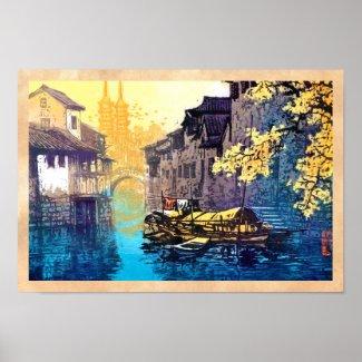 Chou Xing Hua Suzhou Scenery river sunset painting Poster