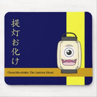 Chouchin-obake (Paper Lantern Ghost) Mouse Pad