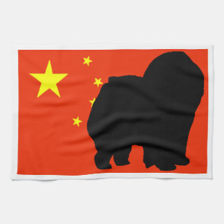 chow chow silo china-flag.png kitchen towel
