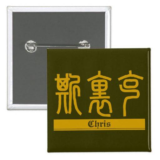 Chris - Kanji Name Button