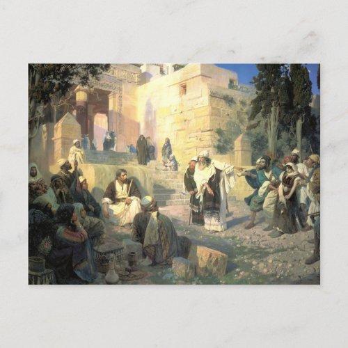 CHRIST AND THE SINNER VASILY POLENOV art Invitation Postcard