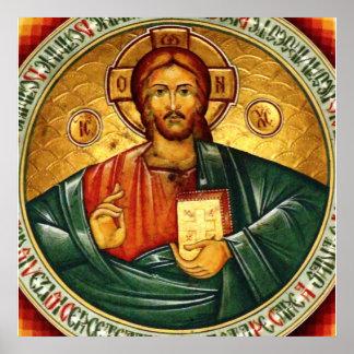 Christ Hristos Pantocrator Posters