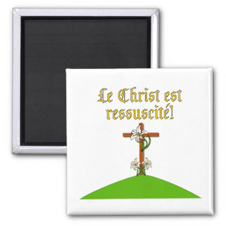 Christ is Risen 2 Inch Square Magnet