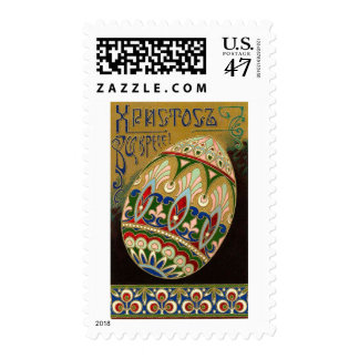 Christ Is Risen! Fine Vintage Russian Easter Egg Postage