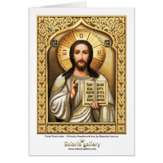 Christ Pantocrator - Greeting card
