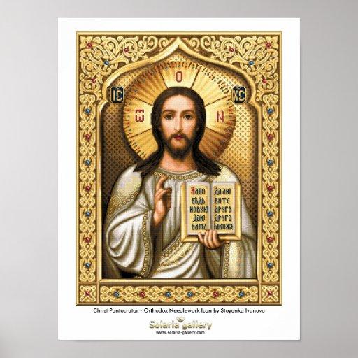 Christ Pantocrator - Poster