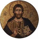 Christ Pantocrator Religious Mosaic Standing Photo Sculpture