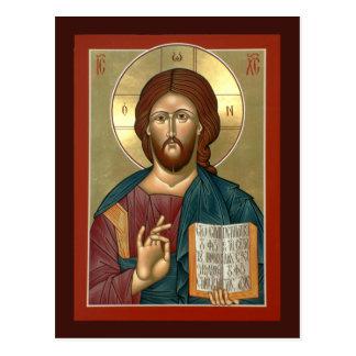 Christ the Light-giver Prayer Card