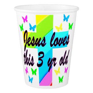 CHRISTIAN 3 YR OLD BIRTHDAY PRAYER DESIGN PAPER CUP