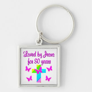 CHRISTIAN 80TH BIRTHDAY CROSS DESIGN KEYCHAIN