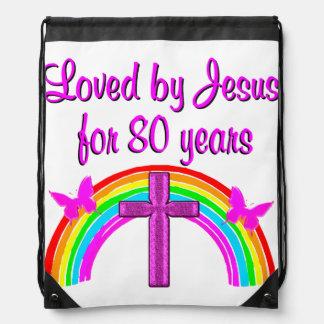 CHRISTIAN 80TH BIRTHDAY RAINBOW DESIGN DRAWSTRING BAG