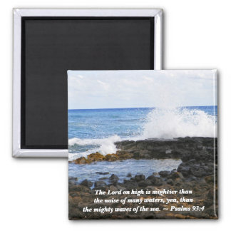 Christian Bible Verse Magnet: Psalms 9:4 Scripture 2 Inch Square Magnet