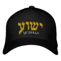 Christian Hats | Jesus Is Yeshua In Hebrew Cap