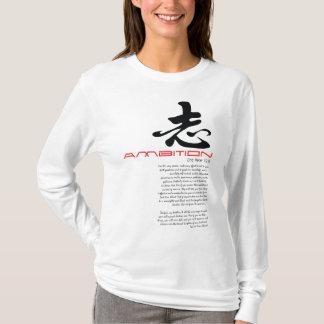 Christian hoodie: Ambitioin T-Shirt
