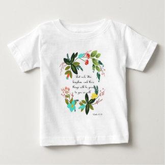 Christian inspirational Art - Luke 12:31 Tshirts