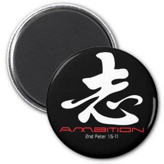 Christian magnet: Ambition Magnet