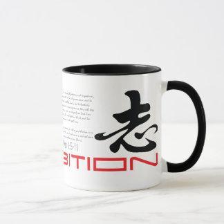 Christian mug: Ambition Mug