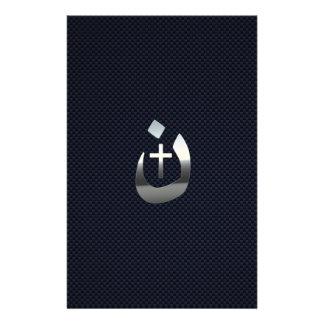 "Christian Nasarene Cross Solidarity 5.5"" X 8.5"" Flyer"