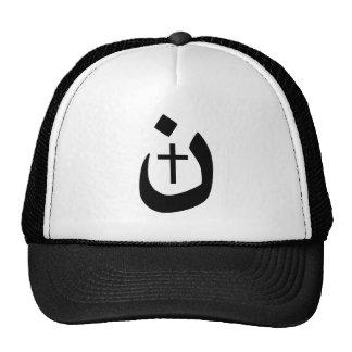 Christian Nasarene Cross Solidarity Trucker Hat