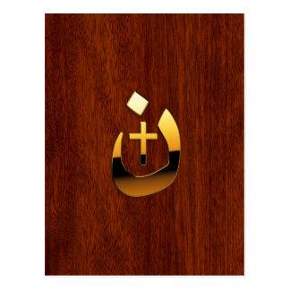 Christian Nasarene Cross Solidarity Postcard