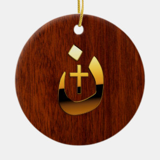 Christian Nazarene and Cross Solidarity Ceramic Ornament