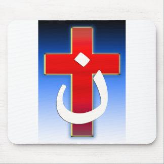 Christian Nazarene Cross #1 Mouse Pad