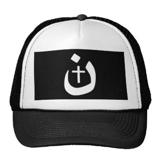 Christian Nazarene Cross Solidarity Trucker Hat