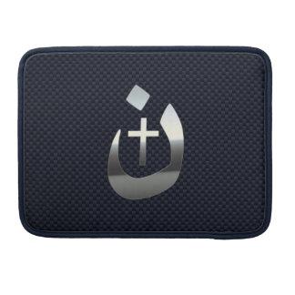 Christian Nazarene Cross Symbols on Blue Sleeves For MacBooks
